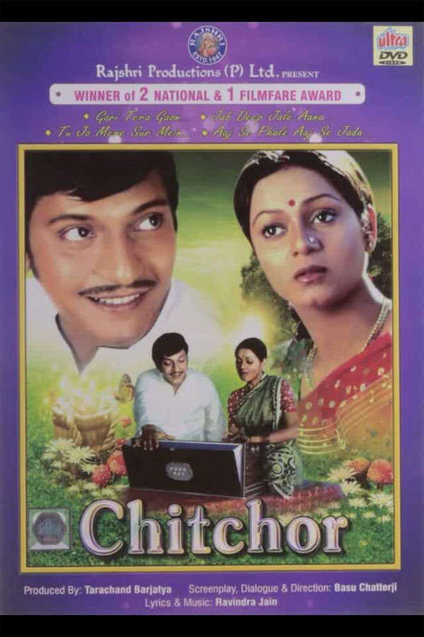 The late film-maker and the actor were a hit actor duo that gave many memorable slice-of-life films like 'Chhoti Si Baat', 'Baton Baton Mein', 'Rajnigandha' and 'Chitchor'.