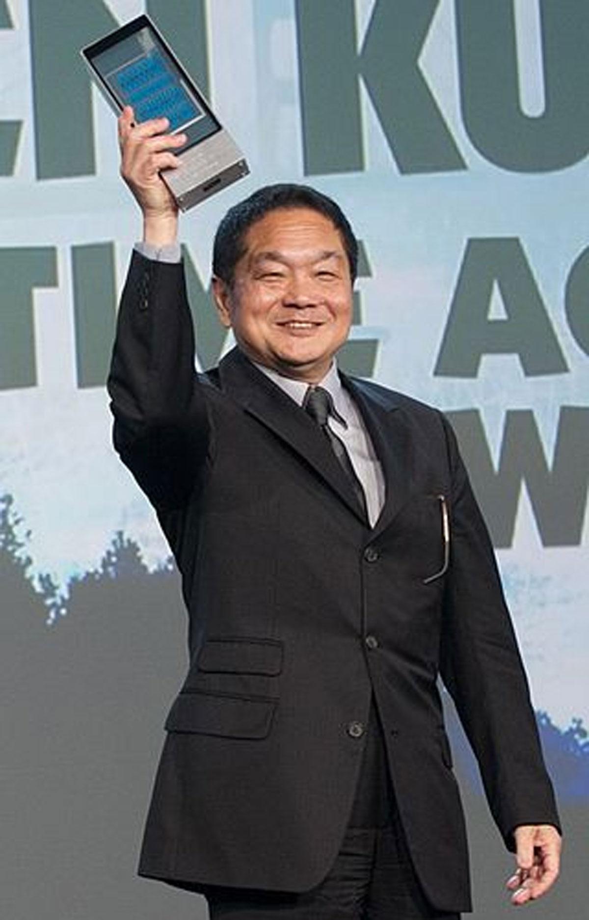 Ken-Kutaragi-wiki