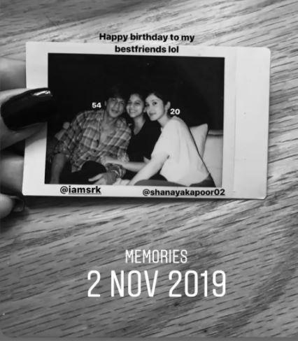 Suhana Khan's Instagram story.