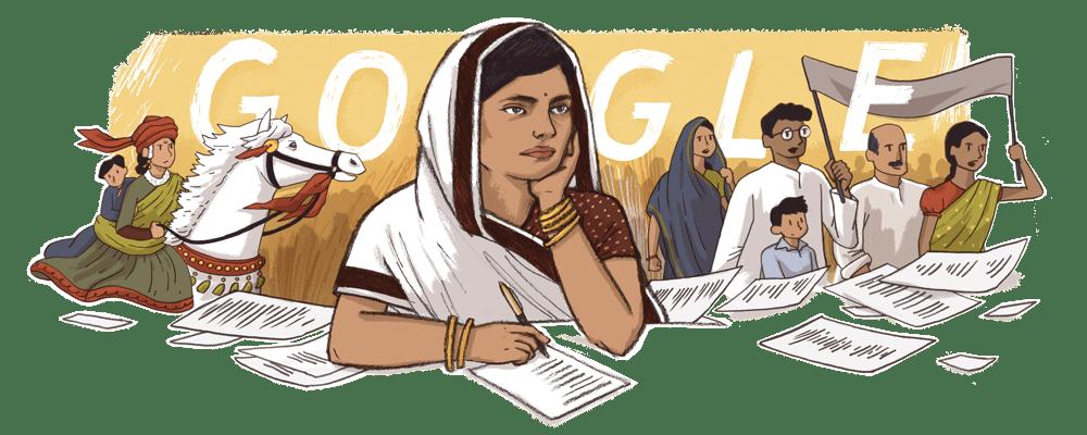 August 16 is the 117th Birth Anniversary of Subhadra Kumari Chauhan :School Megamart 2021