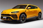 Lamborghini Urus: World's first super SUV