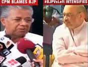 Killings in Kerala: BJP vs Left war escalates