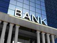 Amendments in Banking norms: Will small depositors benefit?