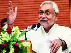 बिहार में एनडीए सरकार के मुख्यमंत्री नीतीश कुमार ही होंगे : भाजपा