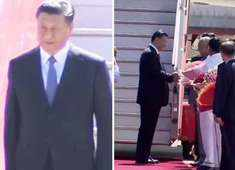 Watch: Chinese President Xi Jinping arrives at Chennai international airport
