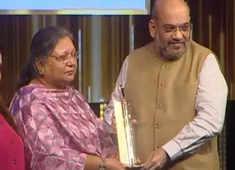ET Lifetime of Public Service Award for Former FM (Late) Arun Jaitley