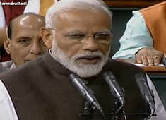 PM Modi takes oath at the inaugural session of 17th Lok Sabha