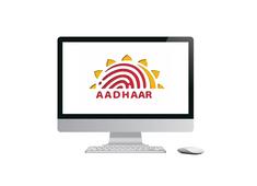 How to get your duplicate Aadhaar online