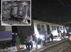 Train coach derailed at Kurla Railway Station, no injuries reported