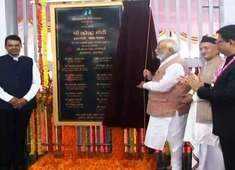 PM Modi lays foundation stone of 3 metro lines in Mumbai
