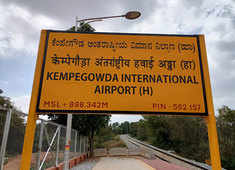 Take a train from Bengaluru city to Kempegowda International Airport in Rs 10 only
