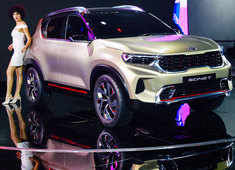 Auto Expo 2020: Latest cars, jazzy concepts unveiled