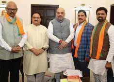 Jolt to TDP as four Rajya Sabha MPs join BJP