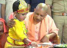 Watch: CM Adityanath celebrates 'Krishna Janmashtami' with children at Gorakhnath temple