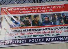 J-K police releases posters of 7 active terrorists