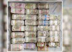Karnataka: I-T raids ex-Dy CM Parameshwara, Rs 4.52cr cash recovered