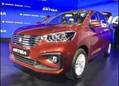 Watch: Maruti launches New Gen Ertiga
