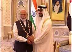 "PM Modi honoured with UAE's highest civilian award ""Order Of Zayed"""