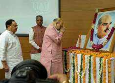 Syama Prasad Mookerjee's death anniversary: Amit Shah, JP Nadda pay tribute at BJP HQ