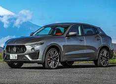 Autocar show: Maserati Levante Trofeo review