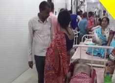 Bihar: 12 people die due to heatstroke in Gaya Medical College