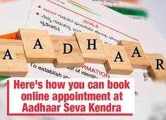Want to update Aadhaar? Here's how you can book online appointment at Aadhaar Seva Kendra