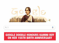 Kamini Roy: Google Doodle honours social activist on 155th birth anniversary
