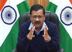 TiE Global Summit 2020: Delhi will soon bring new startup policy, says CM Arvind Kejriwal