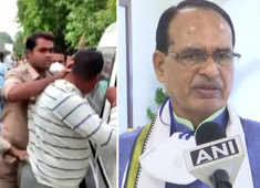 Kanpur encounter accused Vikas Dubey will be handed over to UP Police: Shivraj Chouhan