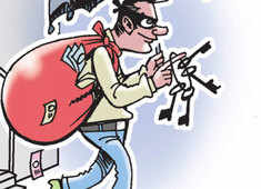 Bihar: More than Rs 1 crore looted from a pvt bank in Hajipur