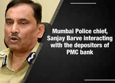 Watch: Mumbai Police chief assures PMC bank depositors for fair investigation