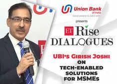 Easing MSMEs' funding bottlenecks our priority: UBI's Girish Joshi