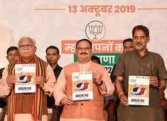 Haryana Assembly polls: BJP releases manifesto, promises interest free crop loan