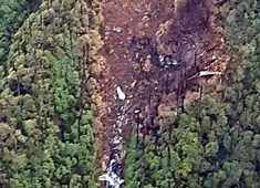 Missing AN-32 Aircraft: IAF intensifies search operations