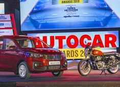 Autocar Awards 2019: Interceptor 650, Ertiga bag top honours