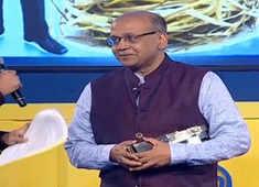 ET Startup Awards 2018: Subrata Mitra gets Midas Touch award for best investor