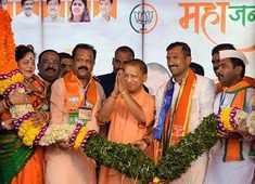 Rahul Gandhi's presence in Maharashtra confirms defeat of Congress-NCP: Yogi Adityanath