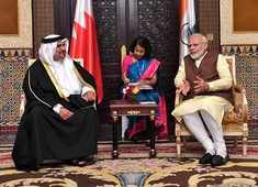 PM Modi meets Crown Prince of Bahrain in Manama