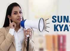 Advt: Suna Kya? Body Ka Alarm