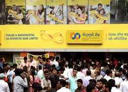 PMC Bank mess: RBI hikes withdrawal limits for depositors to Rs 40,000