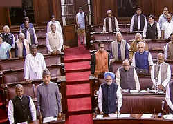 Rajya Sabha: Cong gives suspension notice over removal of SPG cover of Sonia, Rahul