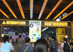 Highlights from Alibaba's Taobao Maker Festival 2019