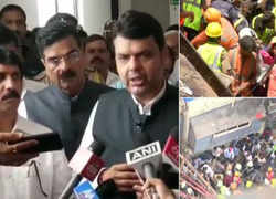 Maharashtra CM Fadnavis on Mumbai building collapse incident