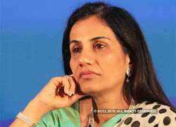 Videocon loan case: Chanda Kochhar appears before ED for questioning