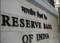 RBI issues notification on NBFC liquidity framework