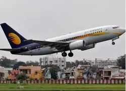 Etihad submits binding bid for Jet Airways ahead of deadline