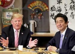 Interesting photos: Donald Trump's visit to Japan