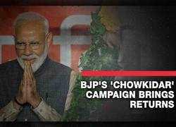 Lok Sabha Elections 2019 results: BJP's 'Chowkidar' campaign brings returns