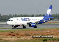 GoAir suspends certain flights on delay in aircraft, engine deliveries