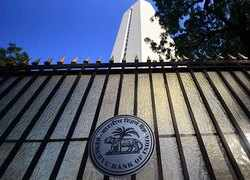 RBI tightens compensation package rules of private bank CEOs